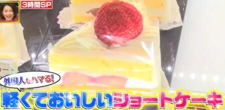 ニッポン視察団2021夏 外国人が選ぶ最強ジャパンスイーツランキングベスト40 第35位 ショートケーキ
