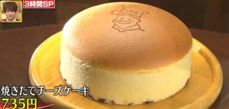 ニッポン視察団2021夏 外国人が選ぶ最強ジャパンスイーツランキングベスト40 第36位 りくろーおじさんの店チーズケーキ