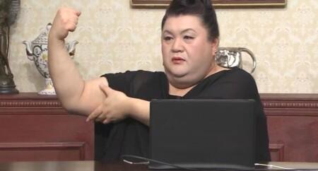 マツコ会議 なかやまきんに君が語る筋肉ビジネス マツコの太腕力こぶ
