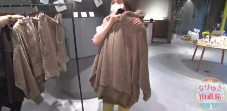 乃木坂46秋元真夏のかわいいタオル素材の部屋着&買える店は?育てるタオルルームウェア