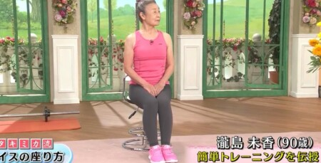 徹子の部屋 筋肉ばあば・瀧島未香と黒柳徹子のトレーニング&タキミカ流簡単筋トレ イスの座り方