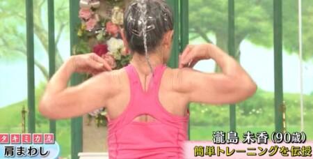 徹子の部屋 筋肉ばあば・瀧島未香と黒柳徹子のトレーニング&タキミカ流簡単筋トレ 肩甲骨を回す