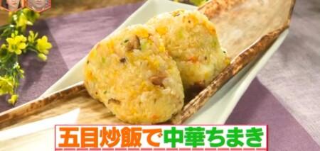 林修のニッポンドリル ギャル曽根が選ぶニチレイ冷凍食品ちょい足しアレンジレシピの作り方 五目炒飯中華ちまき