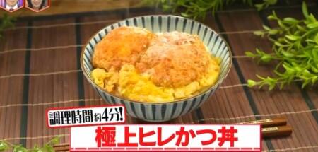 林修のニッポンドリル ギャル曽根が選ぶニチレイ冷凍食品ちょい足しアレンジレシピの作り方 4分で完成極上ヒレかつ丼