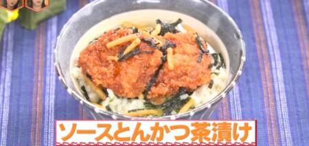 林修のニッポンドリル ギャル曽根が選ぶマルハニチロ冷凍食品ちょい足しアレンジレシピの作り方 ソースとんかつ茶漬け