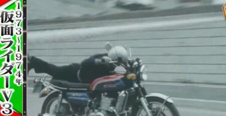 林修の今でしょ講座 今仮面ライダーでしょ 歴代仮面ライダーが特撮の歴史を変えた名シーン一覧 仮面ライダーV3 バイクのライダー乗り