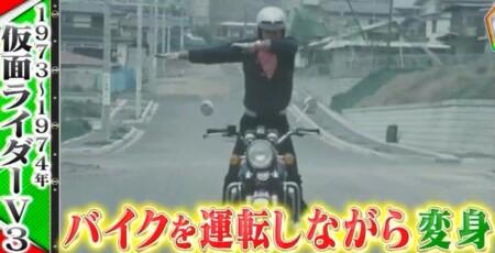 林修の今でしょ講座 今仮面ライダーでしょ 歴代仮面ライダーが特撮の歴史を変えた名シーン一覧 仮面ライダーV3 バイク立乗りで変身