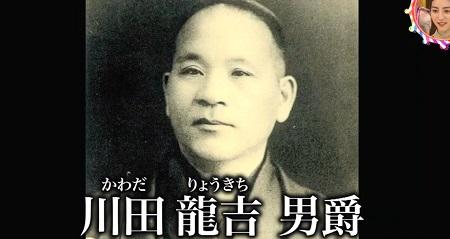 """男爵いもの""""男爵""""の由来は川田龍吉男爵 チコちゃんに叱られる"""