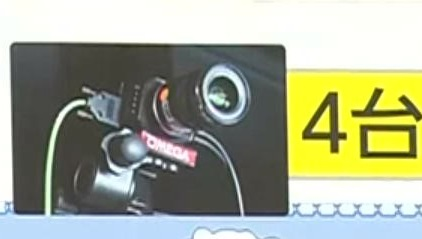 競泳の泳ぐスピードリアルタイム表示はどうやって計算している?オメガのAIカメラ