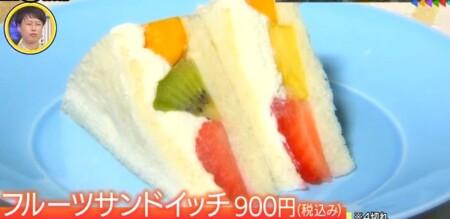 SHOWチャンネル 生クリームの会 織田信成おすすめ ホットケーキパーラーFru-Full フルーツサンドイッチ