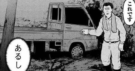 『ハコヅメ』ドラマ実写化キャストと漫画原作キャラクターの絵を比較【ネタバレ注意】第9話 軽トラ