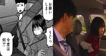 『ハコヅメ』ドラマ実写化キャストと漫画原作キャラクターの絵を比較 拳銃にアバラをえぐられる川合