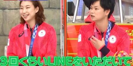 ジャンクSPORTS バド混合ダブルス渡辺東野ペアの付き合ってる?胸キュンエピソード集 3回のLINE