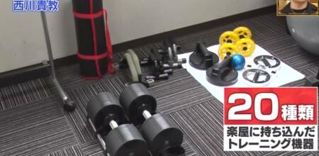 ダウンタウンDX 西川貴教が楽屋に持ち込むトレーニング機器20種類 ダンベル32kg、プッシュアップバー、バーンマシン