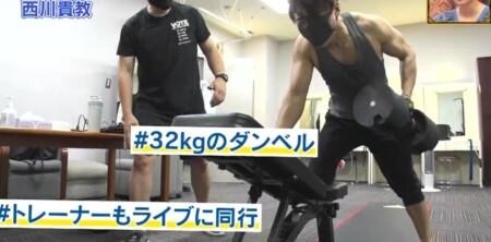 ダウンタウンDX 西川貴教の筋肉 32kgのダンベルを使ったワンアームダンベルロウ
