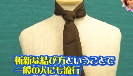 ネクタイは何の為にある?ネクタイの結び方フォアインハンドは当時斬新な縦結びだった チコちゃんに叱られる