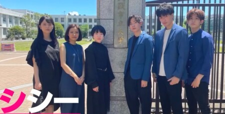 ハモネプ2021夏の出場大学一覧 大阪市立大学