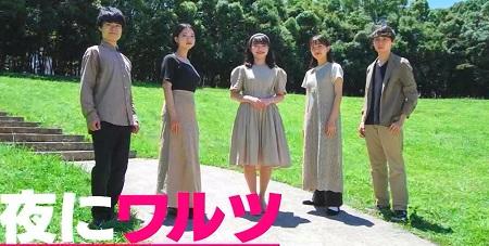 ハモネプ2021夏の出場大学一覧 横浜国立大学
