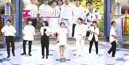 ハモネプ2021夏の出場大学一覧 順天堂大学