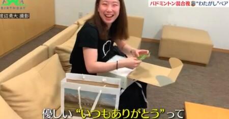 バース・デイ わたがしペアの付き合ってるカップルのような誕生日プレゼント選び 東野有紗のメッセージへのリアクション