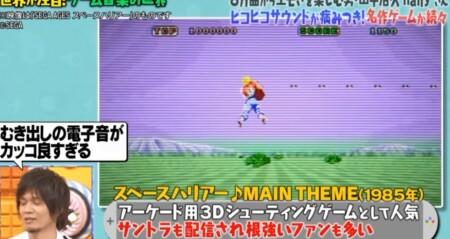 マツコの知らない世界 ゲーム音楽の世界で話題になった曲一覧 スペースハリアー