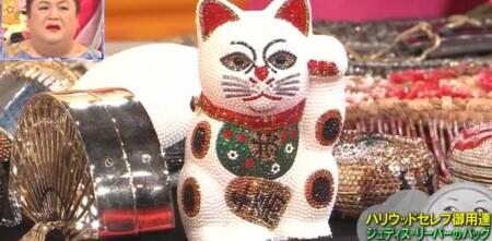 マツコの知らない世界 何も入らないバッグの世界 叶姉妹のジュディス・リーバーの招き猫バッグ