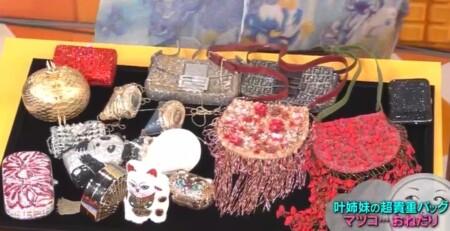 マツコの知らない世界 何も入らないバッグの世界 叶姉妹のバッグコレクション