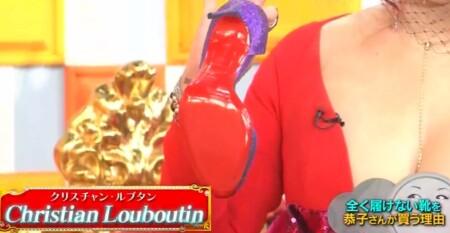 マツコの知らない世界 叶姉妹の履けない靴コレクション クリスチャン・ルブタン