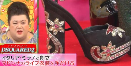 マツコの知らない世界 叶姉妹の履けない靴コレクション ディースクエアード