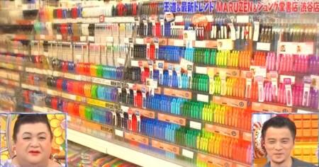 マツコの知らない世界 KREVAが選ぶカッコいい文房具店一覧 MARUZEN&ジュンク堂書店 渋谷店