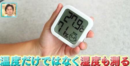 健康カプセル ゲンキの時 100%予防できる熱中症対策 温度計、湿度計で室内環境管理