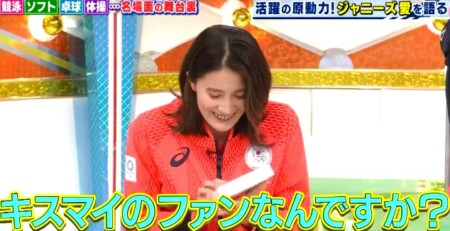 号外スクープ 競泳・大橋悠依のジャニーズ好きエピソード キスマイのファンなんですか?
