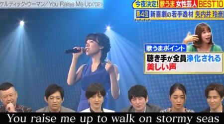 教えてもらう前と後 音楽業界のプロが選ぶ歌うま女性芸人ランキングベスト10 第4位 矢内井玲奈