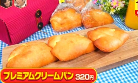 林修のニッポンドリル 八天堂社長が選ぶ美味しいクリームパン全国ランキング上位ベスト5 第1位パティスリー レ・ド・シェーブル