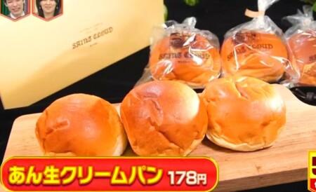 林修のニッポンドリル 八天堂社長が選ぶ美味しいクリームパン全国ランキング上位ベスト5 第5位サンクルー