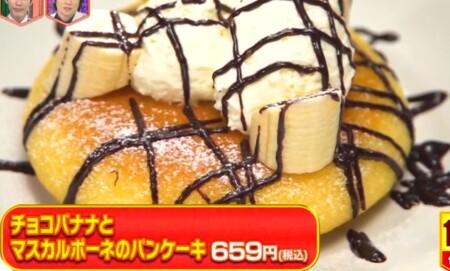 林修のニッポンドリル 2021年版 ガストメニュー人気売上ランキング上位ベスト10 第10位パンケーキ