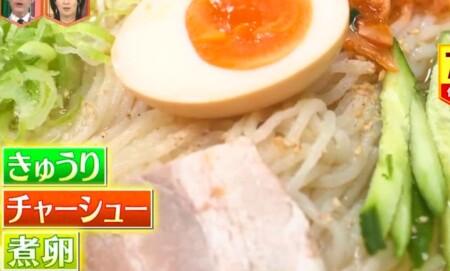 林修のニッポンドリル 2021年版 日高屋メニュー人気売上ランキング上位ベスト10 第7位冷麺