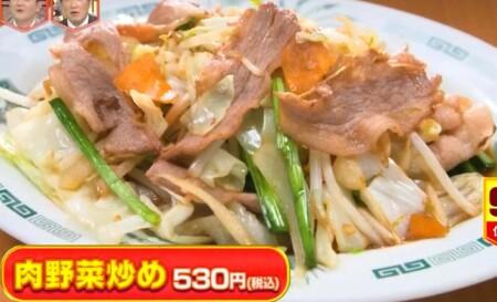 林修のニッポンドリル 2021年版 日高屋メニュー人気売上ランキング上位ベスト10 第9位肉野菜炒め
