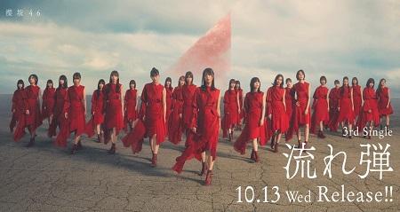 櫻坂46『流れ弾』はW-KEYAKI FES. 初日のオープニング曲だった?その伏線はホントか検証