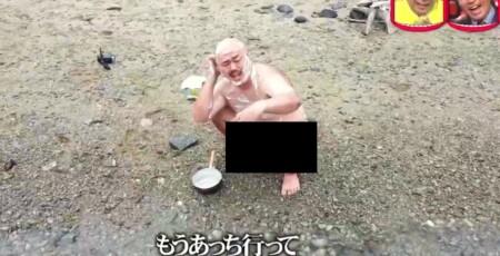 水曜日のダウンタウン クロちゃん部屋ごと無人島生活ダイジェスト 小鍋で水浴び