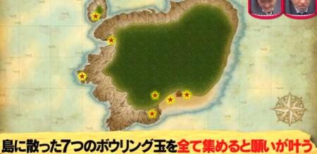 水曜日のダウンタウン クロちゃん部屋ごと無人島生活ダイジェスト 無人島に隠されたドラゴンボールに見立てたボウリング玉を7つ集める