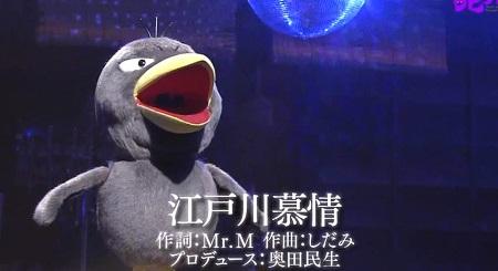 江戸川慕情の完成曲初披露!キョエちゃんの生歌パフォーマンス チコちゃんに叱られる