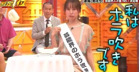 激辛最強芸能人No.1「東京辛強王」決定戦の出演者と結果を総まとめ。鈴木亜美は芸能界のホラ吹きに