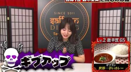 激辛最強芸能人No.1「東京辛強王」決定戦の出演者と結果を総まとめ。NANAMIの結果