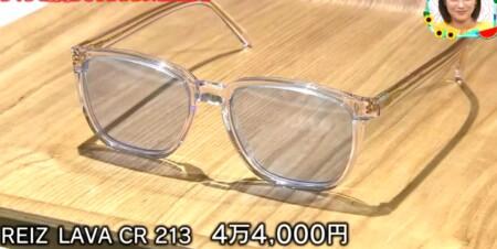 王様のブランチ 買い物の達人で平野紫耀が夏用に購入したブルーのサングラスは?