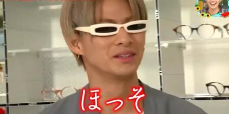 王様のブランチ 買い物の達人 平野紫耀の細すぎるサングラス姿