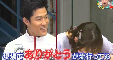 王様のブランチ TOKYO MER主要キャスト4人が語る撮影裏話 現場で流行っているセリフ