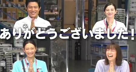 王様のブランチ TOKYO MER主要キャスト4人が語る撮影裏話 4人揃ってありがとうございました