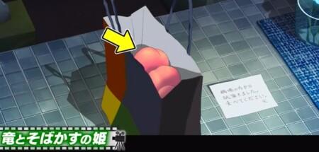 細田守監督作品に「桃」が毎回登場する意味は?竜とそばかすの姫の桃シーン