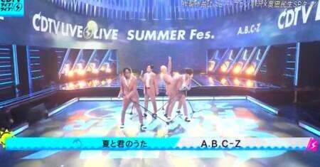 CDTVライブライブ夏フェス2021 出演者&曲順のオールセットリスト一覧 A.B.C-Z「夏と君のうた」